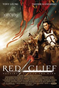red_cliff_movie_poster1
