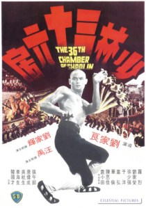The-36th-Chamber-of-Shaolin-2
